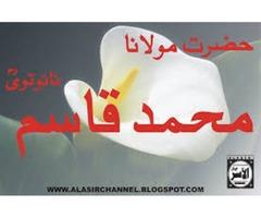 Love Dispute Problem Solution Molana Akbar Khan+91-8769225480********